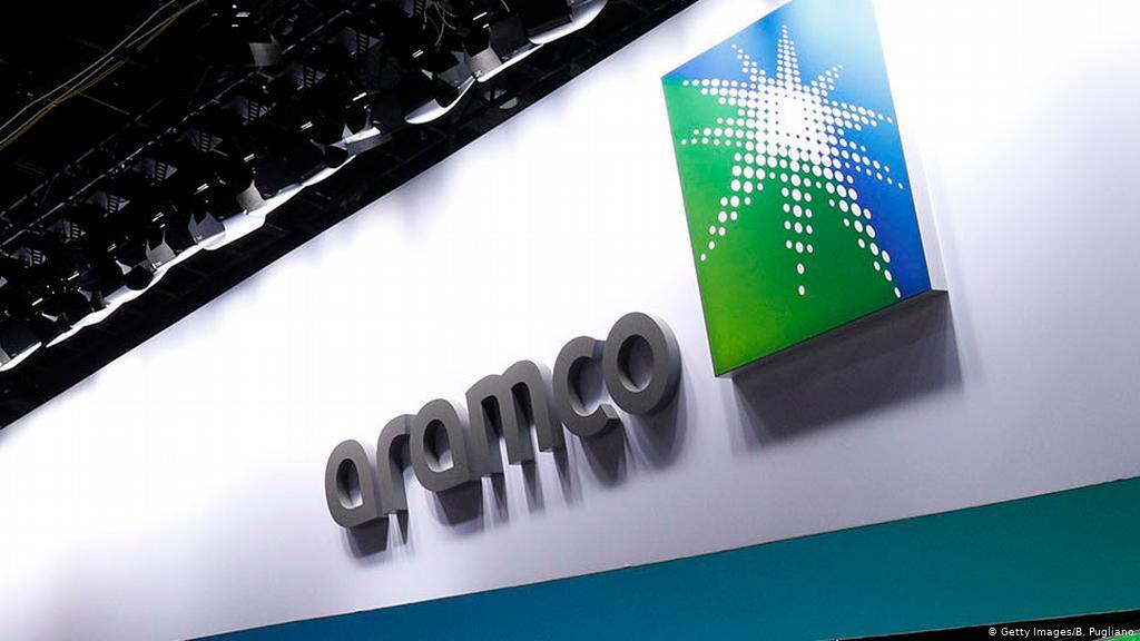 Aramco is a Saudi Arabian Oil Company