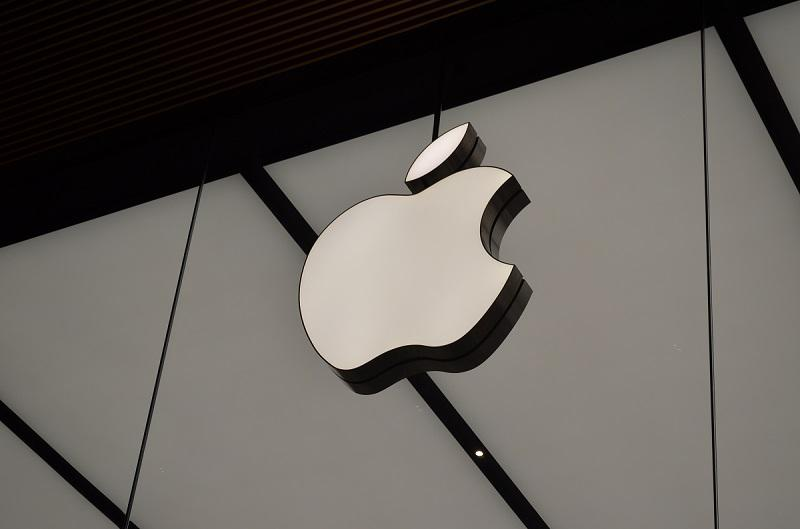 The logo of Apple