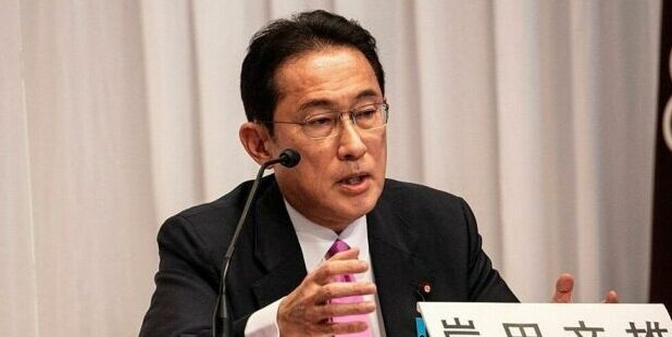 Fumio Kishida, Japan's new prime minister, delivers his first policy speech.